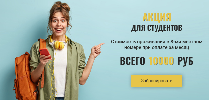 sv-hostel.ru 09.21